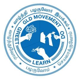 GLD Movement